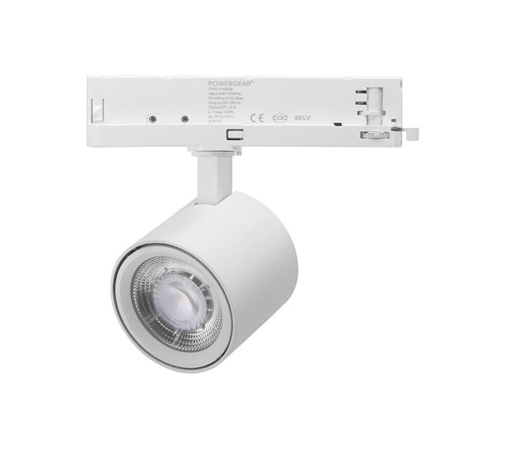 30W Ultra Compact LED Spot Track Lighting - MAXBLUE LIGHTING